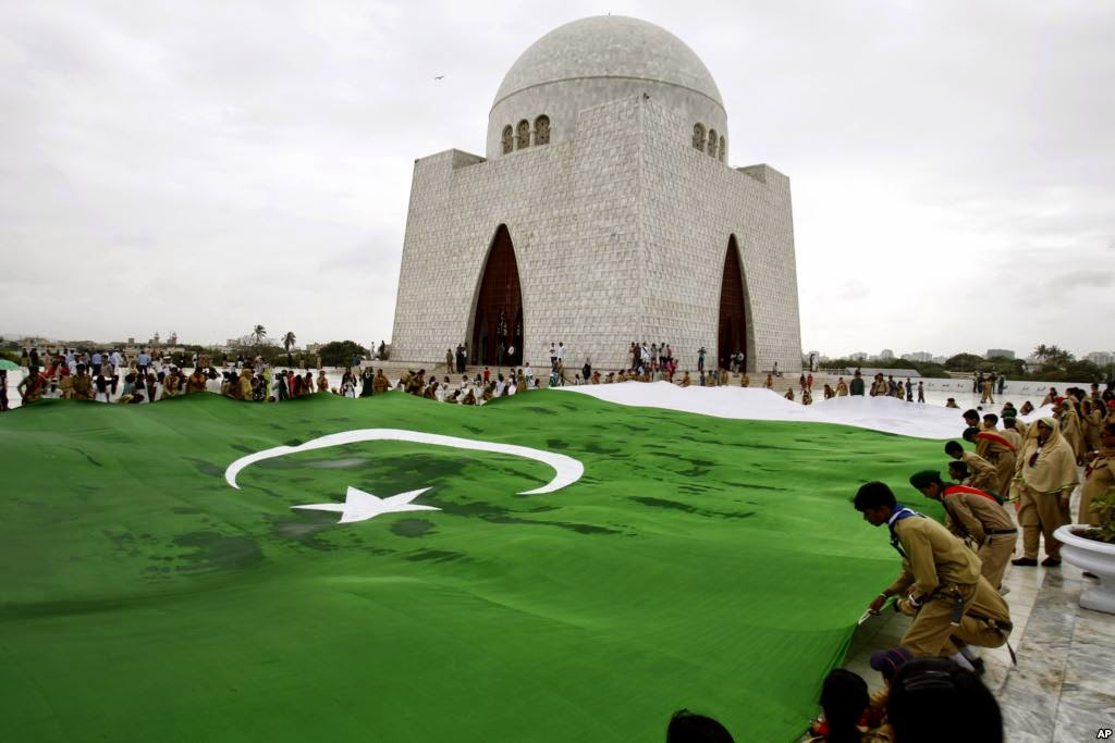 Image result for pakistan celebrations 23 march
