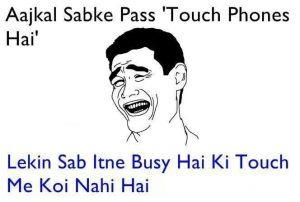 One Line funny sms