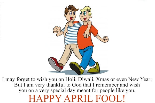 April Fool SMS Text Message