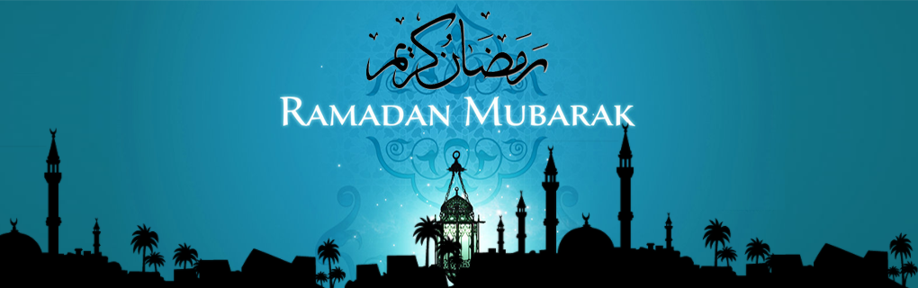 Ramadan Mubarak Sms Text Messages