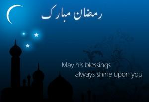 Ramadan-Day-Sms 2016
