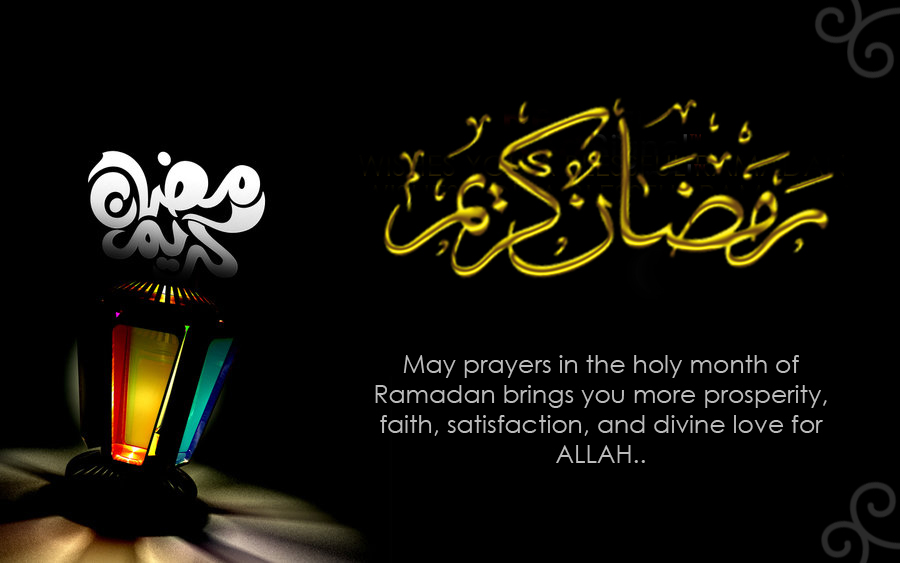 ramadan_kareem_quotes_wishes
