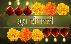 HappyDiwali Messages in hindi
