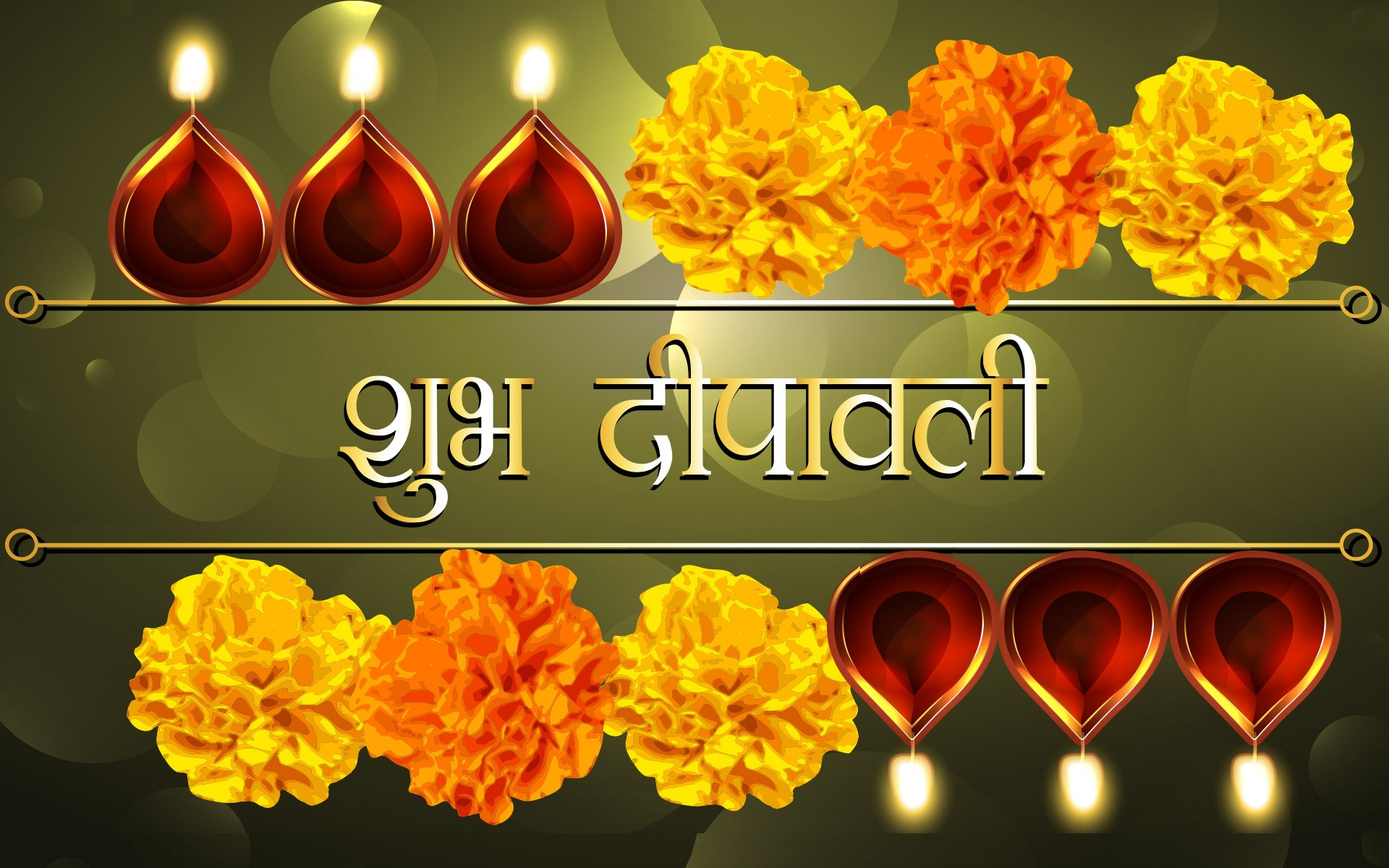 Happy diwali messages in hindi quotes wishes sayings happydiwali messages in hindi m4hsunfo
