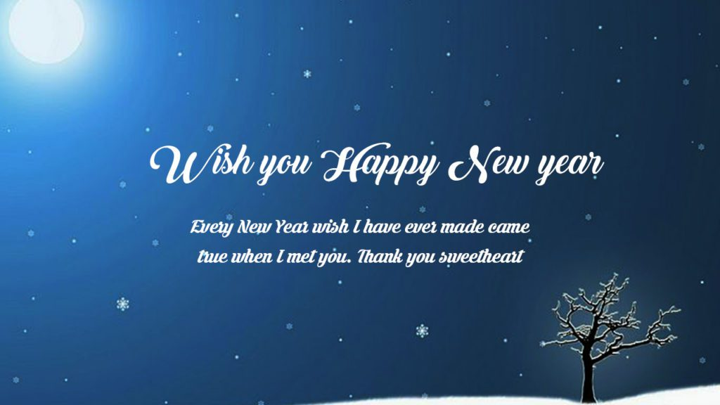 happy new year 2017 quotes for brother about good morning good