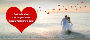 best valentine day sms