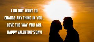 valentine day sms 2017