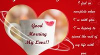 Sweet Good Morning Text Messages For Her