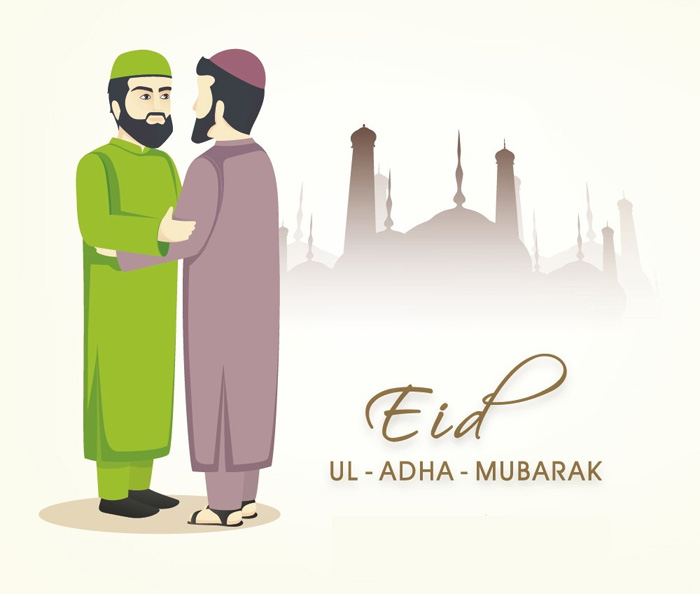 Eid Al Adha Meaning – Eid Al Adha Greetings