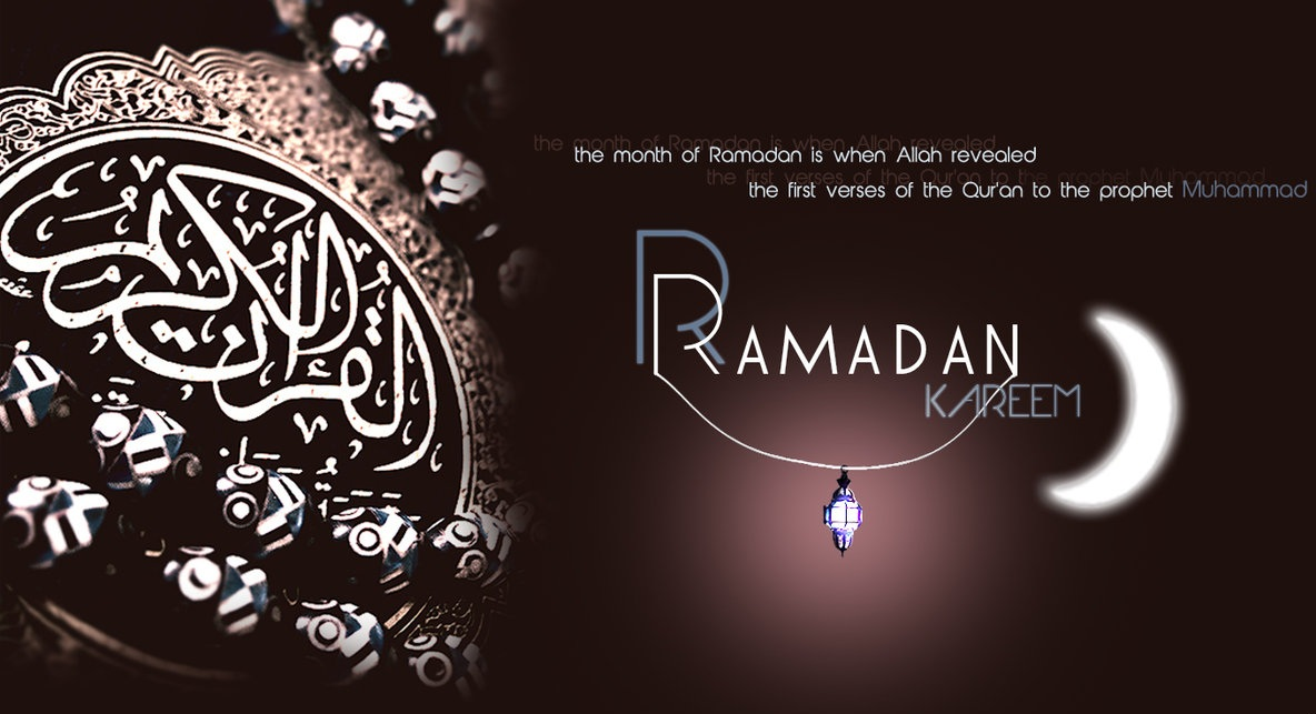 Famous Quotes about Ramadan
