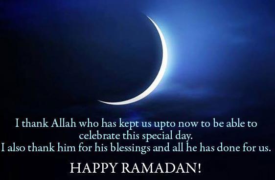Ramadan sms Messages 2017