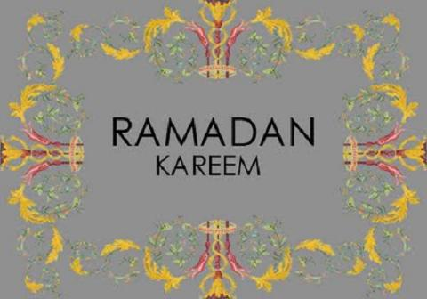 Famous Quotes about Ramadan, Ramadan Quotes from Quran