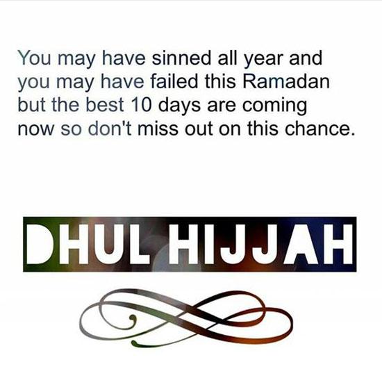Dhul Hijjah
