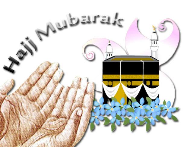 Hajj Mubarak Quotes