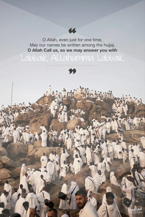 Hajj Umrah Quotes with Pictures